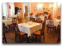 отель Центральная: Ресторан