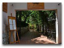 отель Cha Pa Garden Boutique Hotel & Spa: Вход в отель