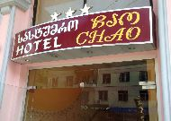 отель Chao: Фасад