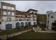 отель Chateau Mere: Вид со двора