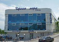 Отель Черное море - Отрада