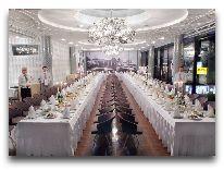 отель Черное Море – Ришельевская: Банкетный зал