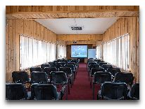 отель Shymdulak Resort Hotel: Конференц зал