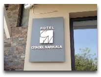 отель Citadel Narikala: Вывеска отеля