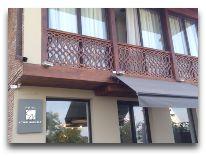 отель Citadel Narikala: Вход в отель