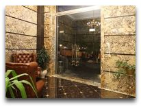 отель City Park Hotel: Холл