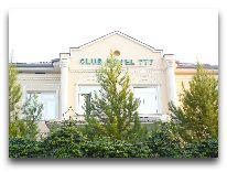 отель Club Hotel 777: Фасад отеля