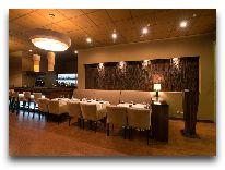 отель Codru: Ресторан Downtown