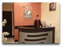 отель Consul Hotel: Ресепшен