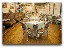 отель Континенталь: Ресторан