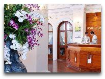 отель Continental Saigon Hotel: Reception