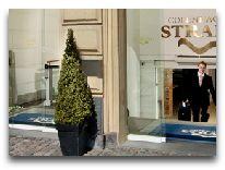 отель Hotel Copenhagen Strand: Вход в отель