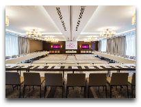 отель Crowne Plaza Borjomi: Конференц зал