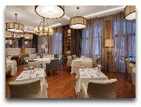 отель Crowne Plaza Borjomi: Ресторан