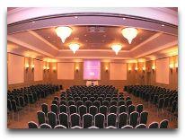 отель Wyndham Hotel Tashkent: Конференц-зал