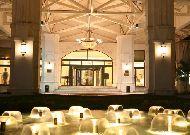 отель Daewoo: Вход в отель