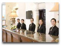 отель Dalat Edensee Lake Resort & Spa Hotel: Reception