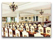 отель Dalat Edensee Lake Resort & Spa Hotel: Конференц-зал