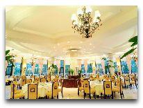 отель Dalat Edensee Lake Resort & Spa Hotel: Ресторан