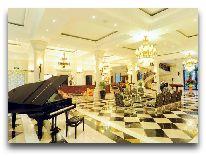отель Dalat Edensee Lake Resort & Spa Hotel: Холл отеля
