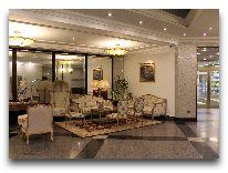 отель Hotel Roma: Лобби