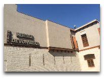 отель Heritage Hotel Devon Begi: Фасад