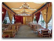 отель Диана: Зимнее кафе