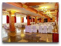 отель Диана: Ресторан