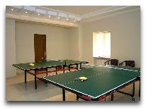 отель Dilijan Resort: Настольный теннис