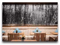 отель Dinamo Hotel Baku: Ресторан Greenfield