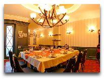 отель Diplomat: Ресторан