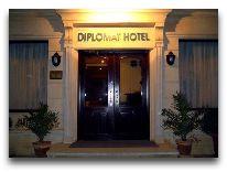отель Diplomat Hotel Baku: Вход в отель