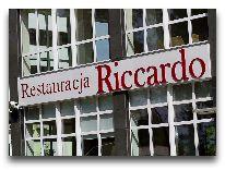 отель Diva SPA: ресторан