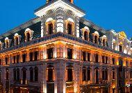 отель Divan Suites Batumi: Отель