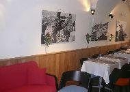 отель Domе Hotel: Ресторан