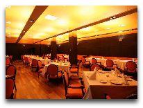 отель Dostyk: Ресторан