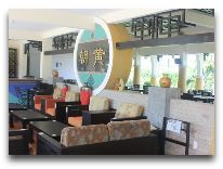 отель Dynasty Mui Ne Beach Resort: Лобби