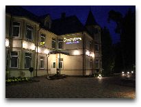 отель Dzintars: Фасад отеля