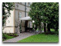 отель Dzintars: Дворик отеля