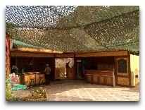 отель Eco Park