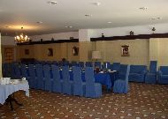 отель Ecoland: Каминный зал