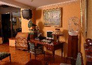 отель Ecoland: Холл