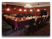 отель Ecoland: Рыцарский зал