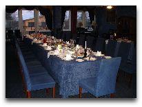 отель Ecoland: Банкетный зал - голубой