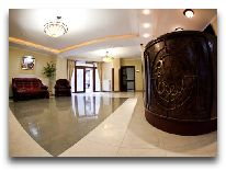 отель Эдем: Холл