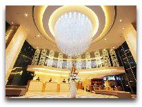 отель Eden Saigon Hotel: Холл отеля