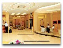 отель Elios Hotel Saigon: Холл