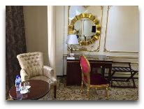 отель Emir Han: Номер Suite
