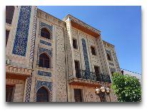 отель Emir Han: Фасад отеля