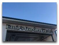 отель Emirs Garden: Вход в отель
